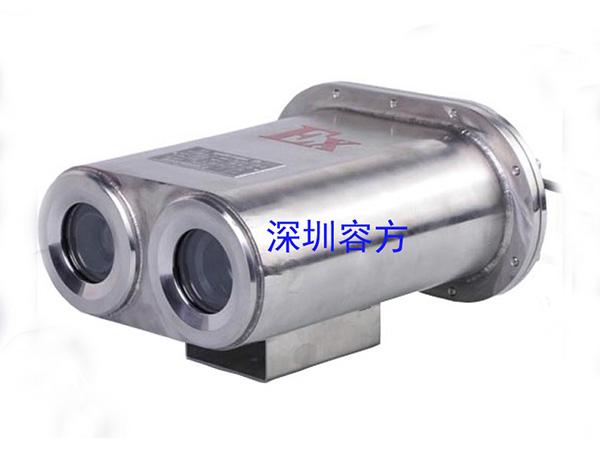模拟远程红外防爆摄像机